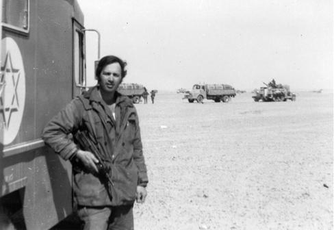 Uzi Submachine gun, Yom Kippur war