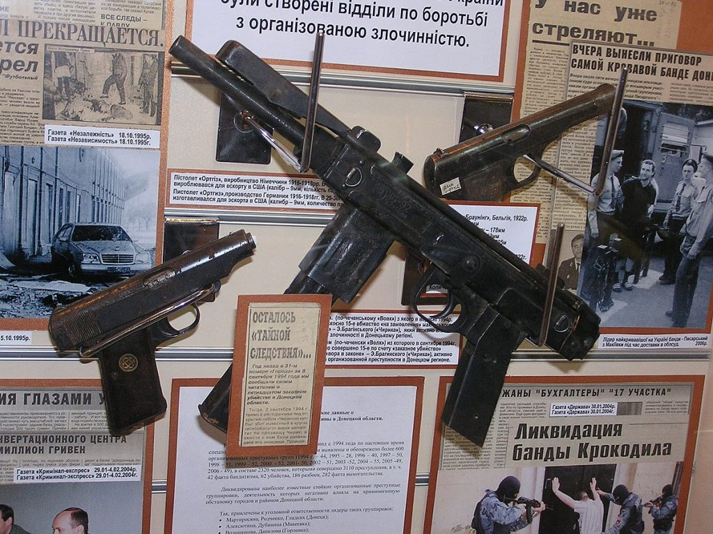 Homemade Borz machine gun in a museum in Moscow