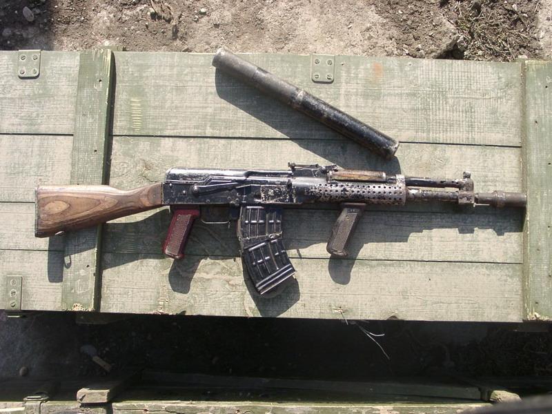 Homemade Kalashnikov