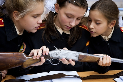 Girls military school