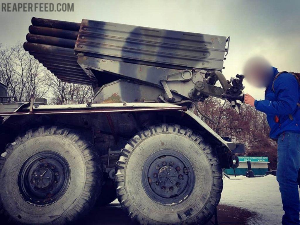 Grad rocket Donbass