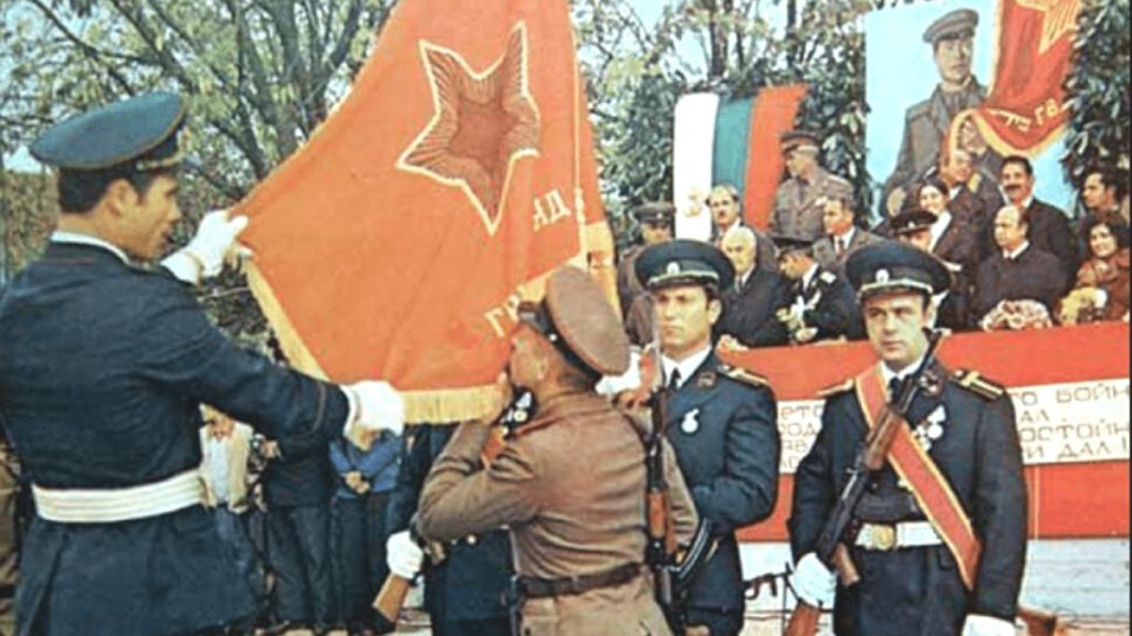 The Little Known Terror Campaign That Rocked Communist Bulgaria